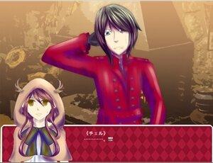 トナカイちゃんとサンタさん Game Screen Shot