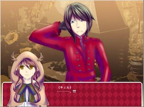 トナカイちゃんとサンタさん Game Screen Shots