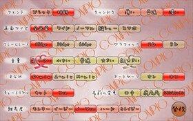 コンフィグ (COMPIG) Game Screen Shot3