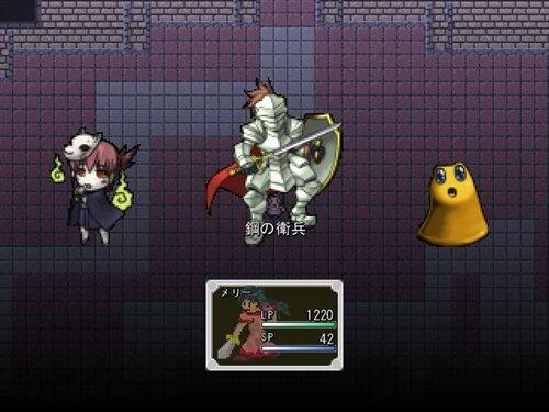 聖剣なんて押し付けないで! Game Screen Shot1