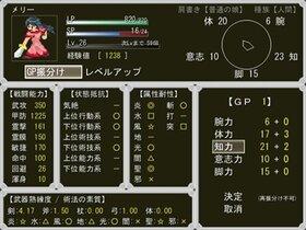 聖剣なんて押し付けないで! Game Screen Shot2
