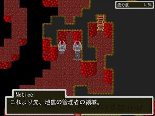 聖剣なんて押し付けないで! Game Screen Shot4