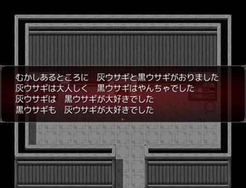 サーシャの不思議な世界 Game Screen Shot4