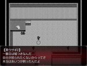 サーシャの不思議な世界 Game Screen Shot5