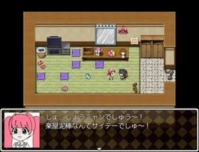 迷☆探偵の助手~事件ファイル3~ Game Screen Shot3