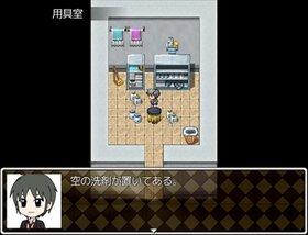 迷☆探偵の助手~事件ファイル3~ Game Screen Shot4