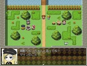 迷☆探偵の助手~事件ファイル3~ Game Screen Shot5