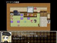 迷☆探偵の助手~事件ファイル3~