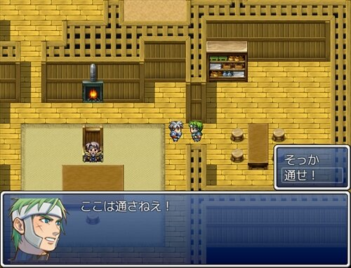 超絶クソゲー Game Screen Shot1