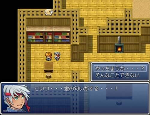 超絶クソゲー Game Screen Shot4