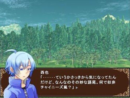 遠国送歌 Requiem Game Screen Shot2