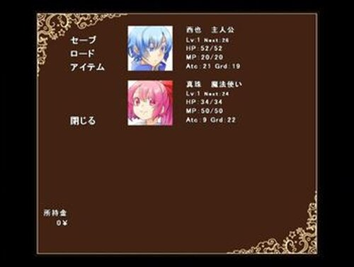 遠国送歌 Requiem Game Screen Shot5