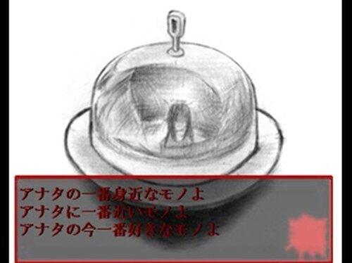 料理 Game Screen Shot3