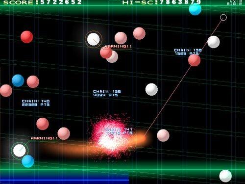 【マウスも】ボール、振り回すよ('(゜∀゜∩【火を噴く】 Game Screen Shot1