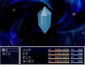 勇者の追憶 Game Screen Shot2