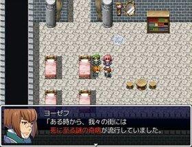 勇者の追憶 Game Screen Shot3
