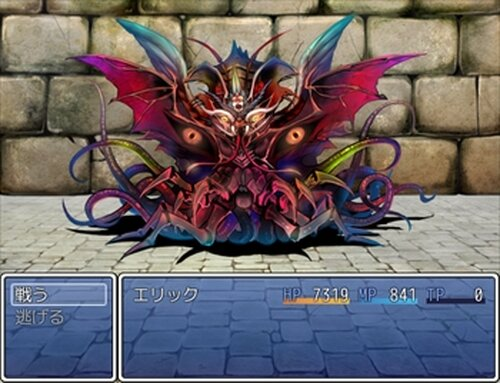 頭がおかしいRPG Game Screen Shot5
