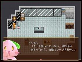 桃太郎~追想の向こう側~ Game Screen Shot2