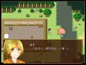 桃太郎~追想の向こう側~ Game Screen Shot3