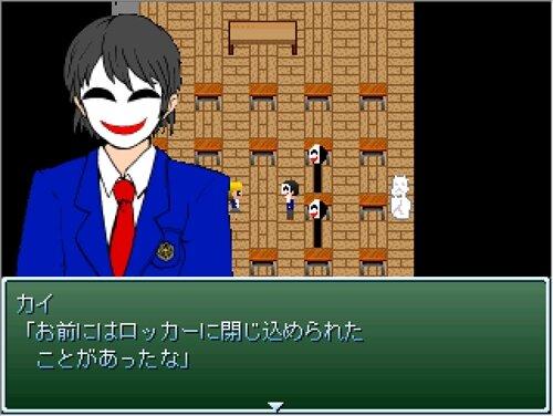 空白の鬼 Game Screen Shot1