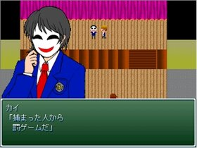 空白の鬼 Game Screen Shot3