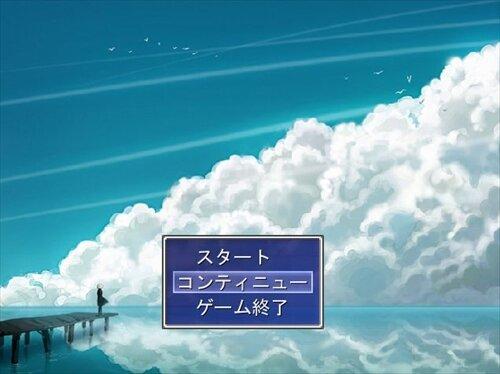 俺たちエクスプローラーズ Game Screen Shot1