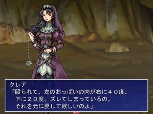 俺たちエクスプローラーズ Game Screen Shot2