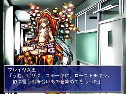俺たちエクスプローラーズ Game Screen Shot3