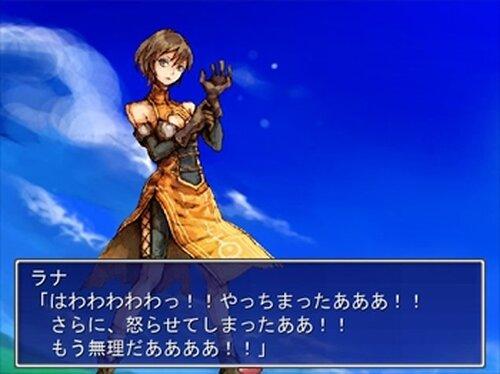 俺たちエクスプローラーズ Game Screen Shots