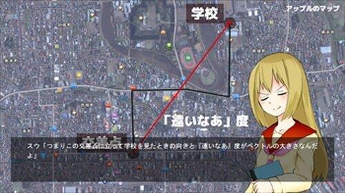 受験対策型ノベルゲーム『あかほん!』ベクトル編①② Game Screen Shot2