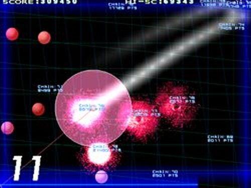 【マウスも】ボール、振り回すよ('(゜∀゜∩【火を噴く】 Game Screen Shots