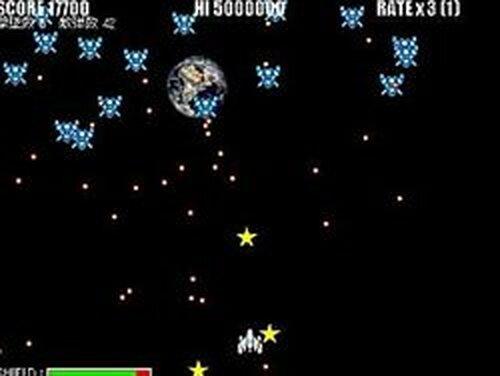 EXEXE Game Screen Shots