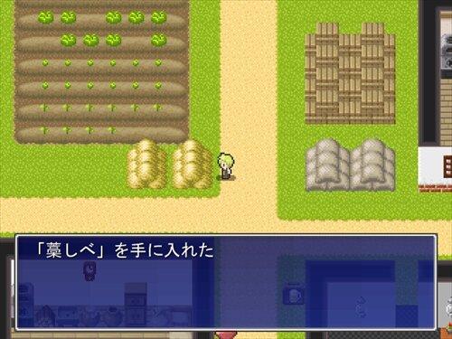 わらしべ勇者 Game Screen Shot1