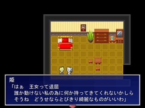 わらしべ勇者 Game Screen Shot4