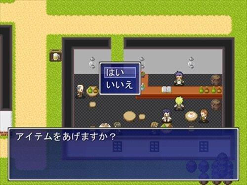 わらしべ勇者 Game Screen Shot5