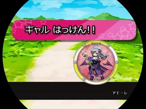 ザ・ポケギャルネトッタ Game Screen Shot3