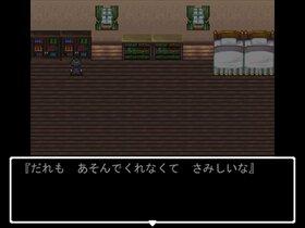お誕生日 Game Screen Shot2