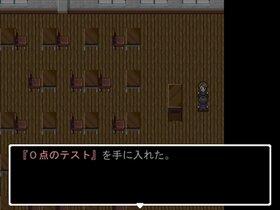 お誕生日 Game Screen Shot4