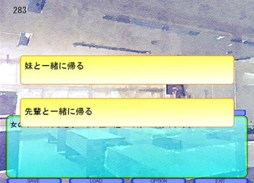 落花 Game Screen Shot3