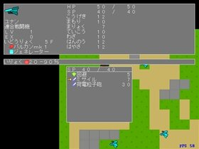タクティクスマスターβ版vre.2 Game Screen Shot4