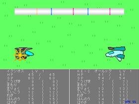 タクティクスマスターβ版vre.2 Game Screen Shot5