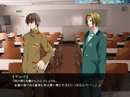 戯曲の月~第一幕・第二幕~ Game Screen Shot1