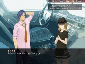 戯曲の月~第一幕・第二幕~ Game Screen Shot2