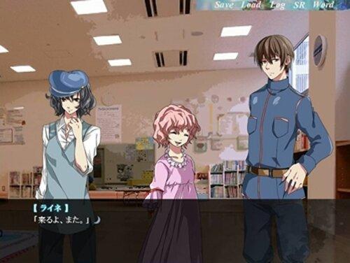 戯曲の月~第一幕・第二幕~ Game Screen Shot4