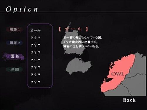 戯曲の月~第一幕・第二幕~ Game Screen Shot5
