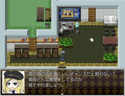 迷☆探偵の助手~事件ファイル4~ Game Screen Shot1