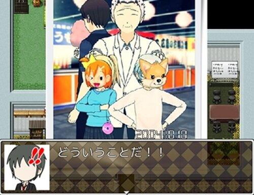 迷☆探偵の助手~事件ファイル4~ Game Screen Shot3