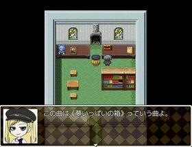 迷☆探偵の助手~事件ファイル4~ Game Screen Shot4