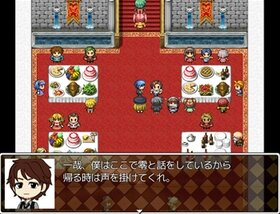迷☆探偵の助手~事件ファイル4~ Game Screen Shot5