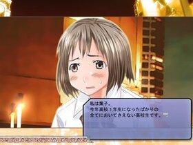 ずろうの棲処 前編 Game Screen Shot3